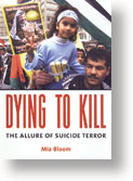 Dying to Kill book cover